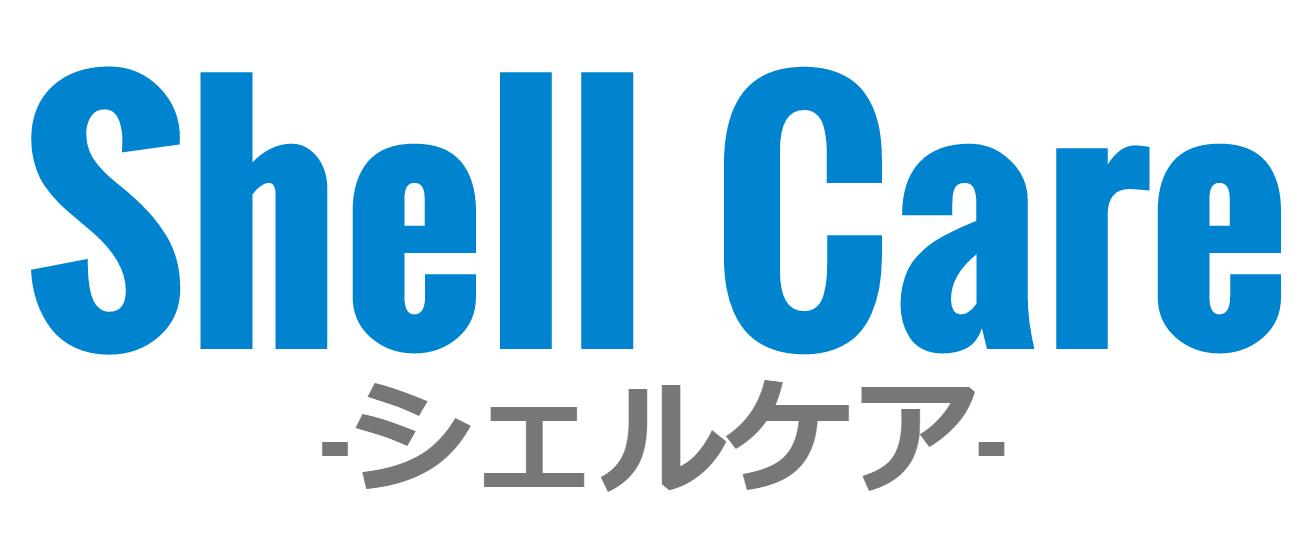 shellcare