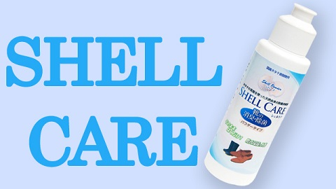 Shell Care